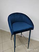 Стул барный Nicolas Elbe 1420B синий