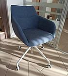 Кресло Nicolas Wenns 1509 с регулировкой высоты синее, фото 3