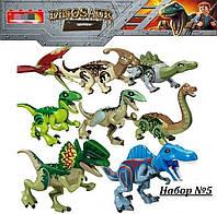 Набор № 5 Динозавры 8 штук. Конструктор Аналог Лего, фото 1
