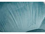 Кресло Nicolas Carinthia 1501 темно-бирюзовое, фото 5