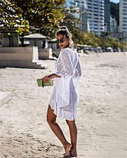 Туника на пляж женская ажурная вязаная синий, фото 3