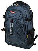 Рюкзак городской спортивный большой синий вместительный мужской 35x55x20 см Power in Eavas 8706