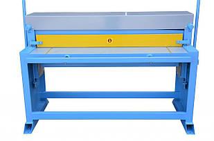 Гильотина ручная GR 1000 Рабочая длина-1000 мм; Толщина металла (400 Н/мм2)-1.5 мм