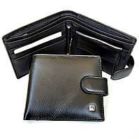 Мужской кожаный кошелек с зажимом и монетницой H-Leather