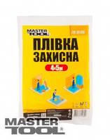 MasterTool Пленка защитная 4*12,5 м, 7 мкм, Арт.: 79-9147