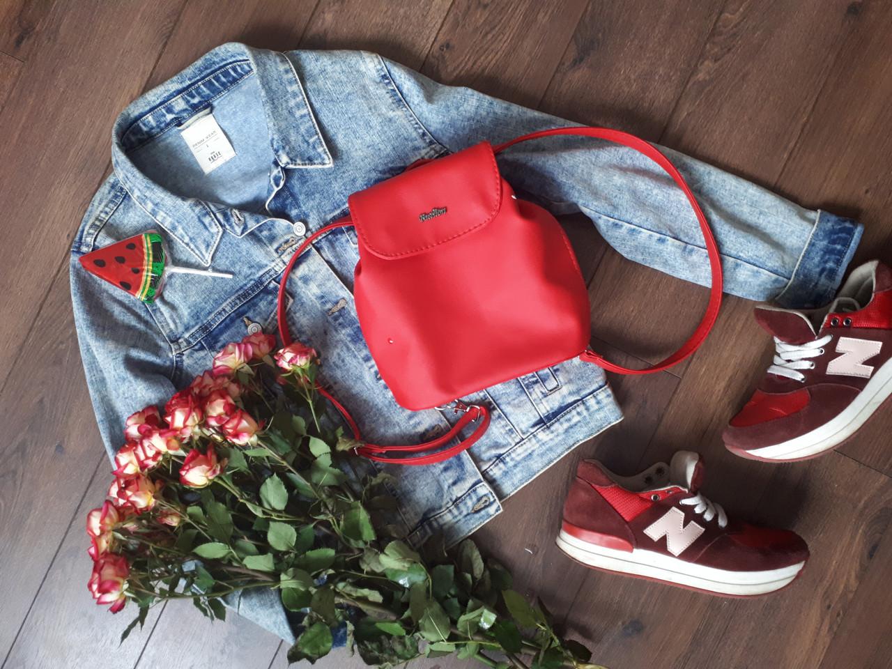 """Міні - рюкзак """"Sopfie"""" 19 - Red"""