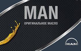 MAN EXCELLENCE 5W30 M 3677 5W30 209L МАСЛО МОТОРНОЕ СИНТЕТИЧЕСКОЕ  /WT/