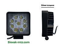 LED фара рабочая  27Вт, Широкий Луч +стробоскоп и поворотник
