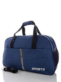 Сумка дорожня 45*55 Superbag Синій