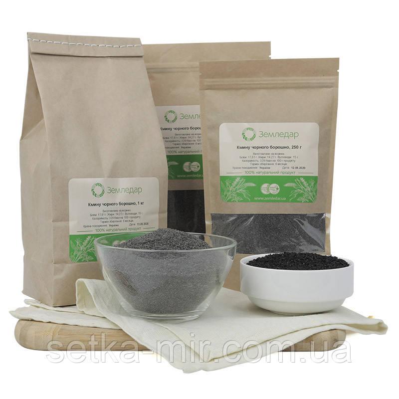 Мука из семян черного тмина 1 кг сертифицированная без ГМО