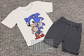 Детский модный летний костюм р 92 1,5-2 года комплект футболка и шорты на для мальчика мальчику лето 6094 Сини