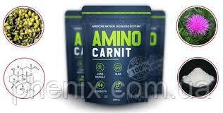Жиросжигающее засіб AminoCarnit Аминокарнит. Гарантований ефект!