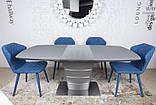Стол Nicolas Atlanta HT2440 (120/160*80) графит, фото 3