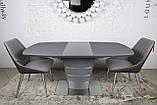 Стол Nicolas Atlanta HT2440 (120/160*80) графит, фото 4
