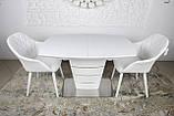 Стол Nicolas Atlanta HT2440 (140/180*90) белый, фото 4