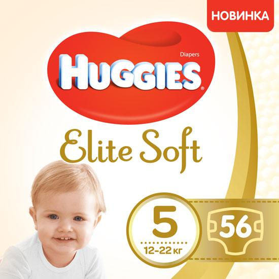 Підгузки Huggies Elite Soft 5 (12-22кг), 56шт