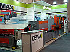 Гибочный пресс Cemax HCNC 150-30-4 (ЧПУ, 3 оси) , фото 5