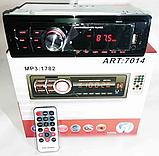 Автомагнитола MP3 1782 ISO,  MP3 Player, FM, USB, microSD, AUX, фото 2