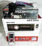 Автомагнитола MP3 1782 ISO,  MP3 Player, FM, USB, microSD, AUX, фото 3