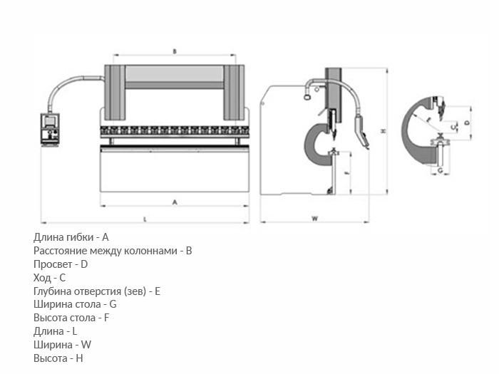 Листогибочный станок c ЧПУ ERMAKSAN серии Power-Bend PRO 2600-100