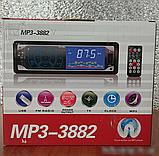 Автомагнитола MP3 3882 ISO 1DIN сенсорный дисплей, Автомобильная магнитола, фото 3