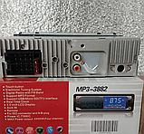 Автомагнитола MP3 3882 ISO 1DIN сенсорный дисплей, Автомобильная магнитола, фото 6