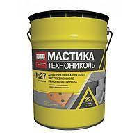 Мастика для приклеивания XPS №27   Ведро 20 л (22 кг)