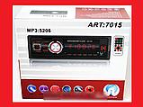 Автомагнитола 5206 ISO - MP3 Player, FM, USB, microSD, AUX, фото 2