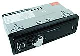 Автомагнитола 5206 ISO - MP3 Player, FM, USB, microSD, AUX, фото 3