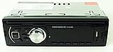 Автомагнитола 5206 ISO - MP3 Player, FM, USB, microSD, AUX, фото 4