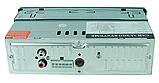 Автомагнитола 5206 ISO - MP3 Player, FM, USB, microSD, AUX, фото 5