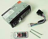 Автомагнитола 5206 ISO - MP3 Player, FM, USB, microSD, AUX, фото 6