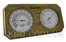 Термогигрометр Greus кедр 26х14 для бани и сауны