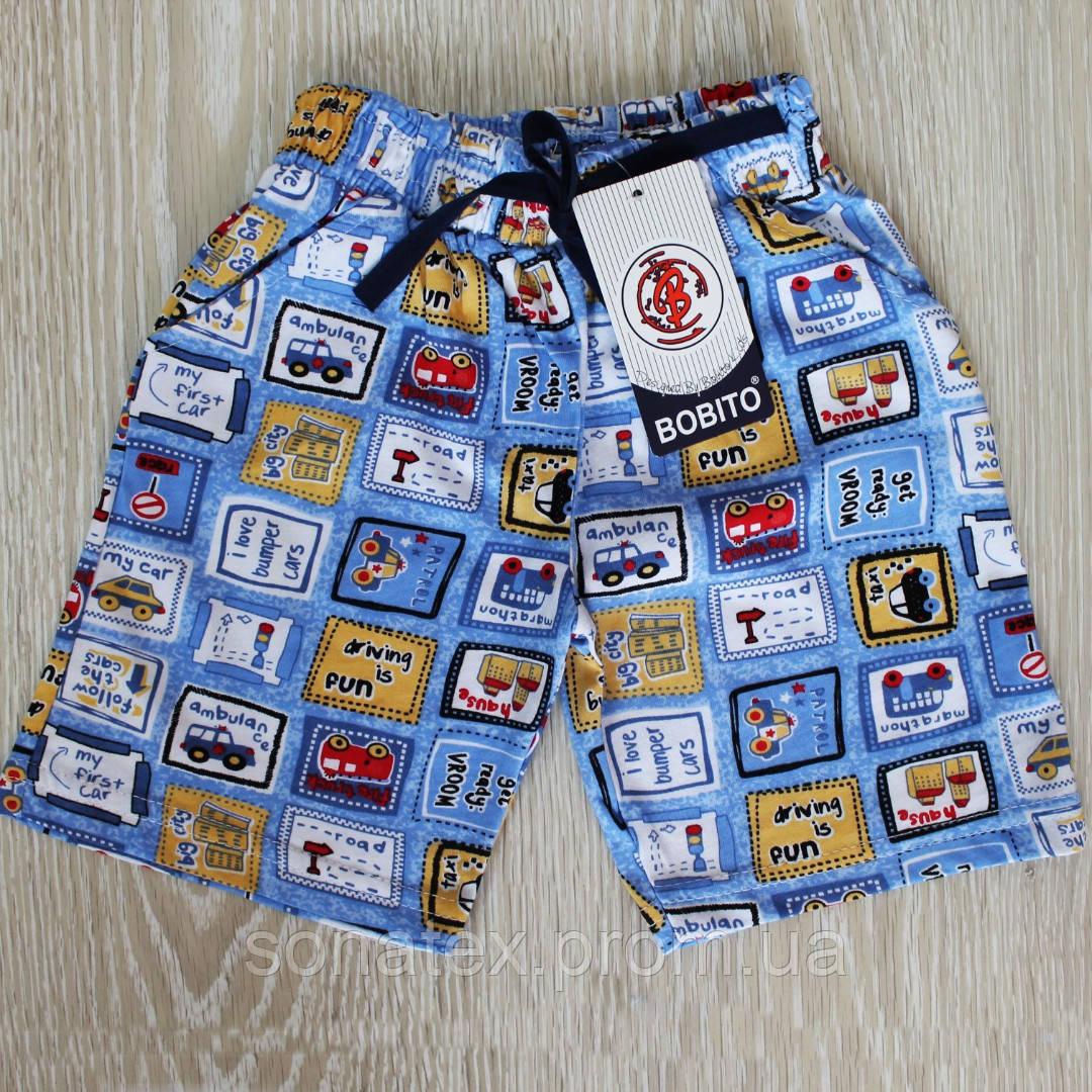 Шорты для мальчика  с карманами от 1 до 4 лет.
