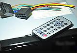 Автомагнитола MP3 9902 2DIN, Автомобильная магнитола, фото 5
