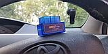 Сканер для диагностики автомобиля OBD2 ELM327 mini Блютуз (Bluetooth), фото 7