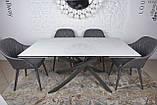 Стіл Nicolas Lincoln 4626L (160/240*90) кераміка, білий глянець, фото 5