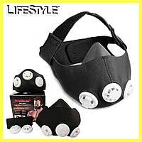 Маска дыхательная Training Mask NEW для бега и тренировок / Респиратор