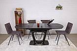 Стіл Nicolas Ottawa HT2510 (140/180*85) коричневий, графіт кераміка, фото 6