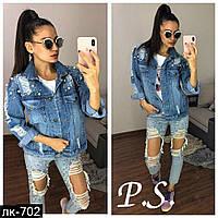 Женская джинсовая куртка с жемчугом, фото 1