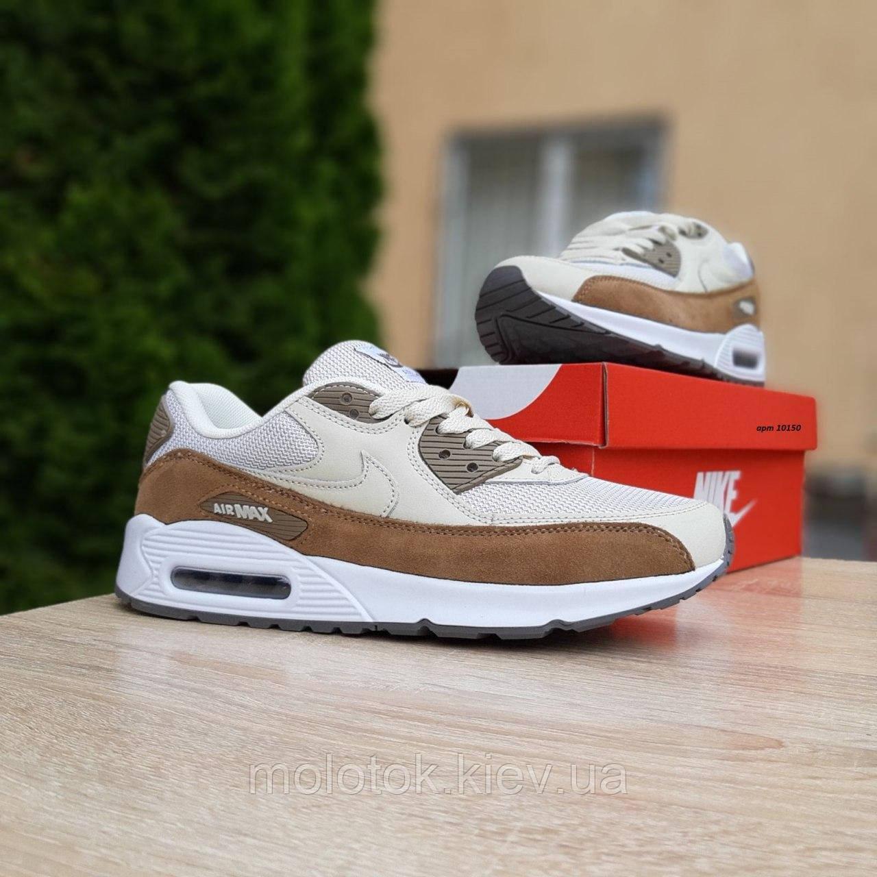 Чоловічі кросівки в стилі Nike Air Max 90 білий з коричневим