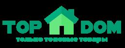 TopDom - интернет магазин топовых товаров для дома и офиса