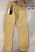 Котоновые брюки для мальчиков F&D оптом, 10-18 лет. Артикул: DY1097