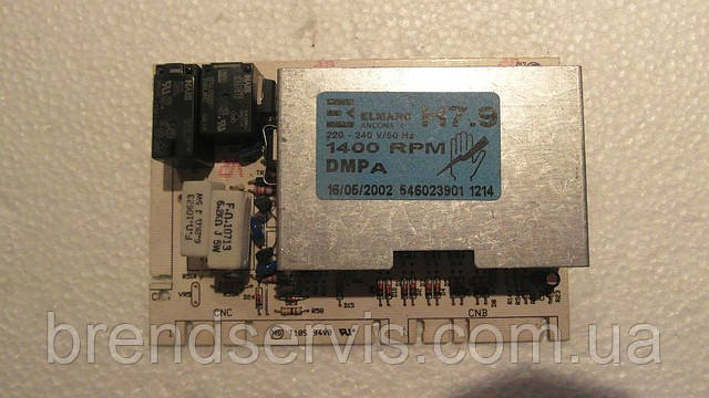 Модуль управления Ardo 546023901
