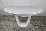 Стіл Nicolas VANCOUVER HT2436 140 білий, фото 4