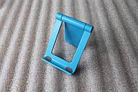 Подставка для телефона / планшета универсальная L-302 голубая, фото 1