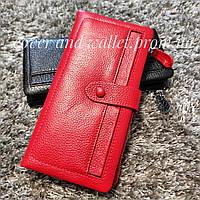 Красный женский кожаный кошелек на много карт