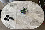 Стол Nicolas Cambridge 4627L 125 керамика серый глянец, фото 4