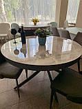 Стол Nicolas Cambridge 4627L 125 керамика серый глянец, фото 5