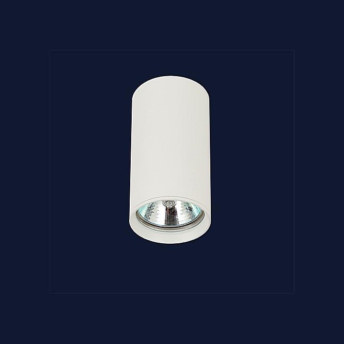 Точечные светильники Levistella 9061653 WH